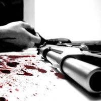 Suicidal Gun
