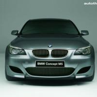 Steel Grey BMW M5