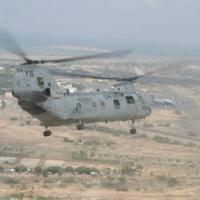USMC Chopper-46